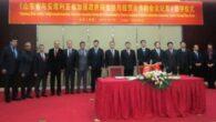 Çin Shandong Eyaleti iş heyeti Antalya'da